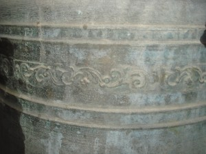 Inscription 5