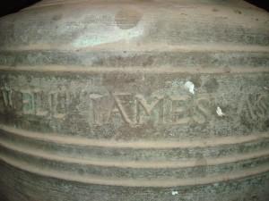 Inscription 5